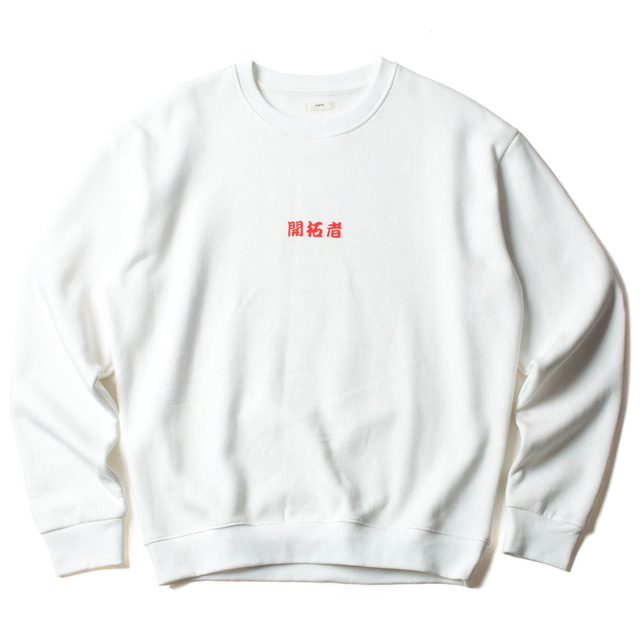 5TH ANNIVERSARY PIONEER SWEAT SHIRT_WHITE