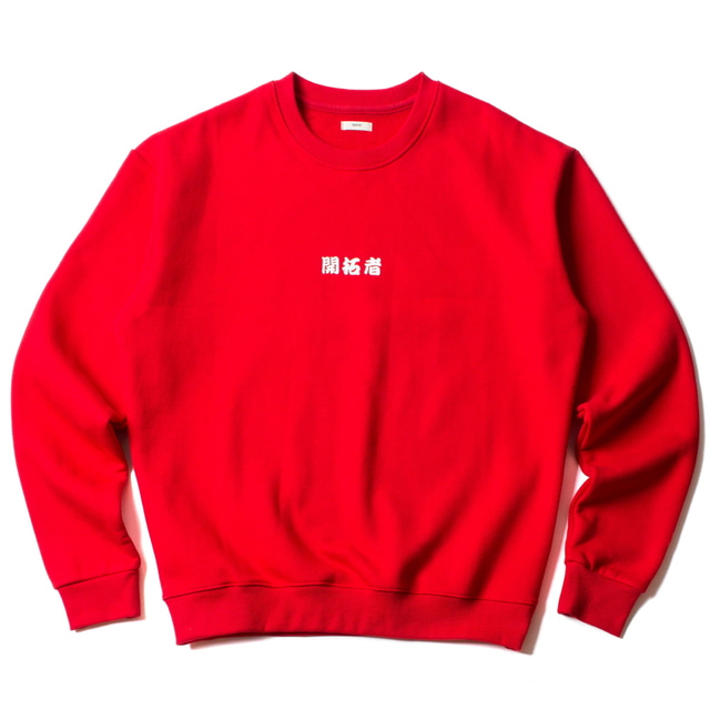 5TH ANNIVERSARY PIONEER SWEAT SHIRT_RED