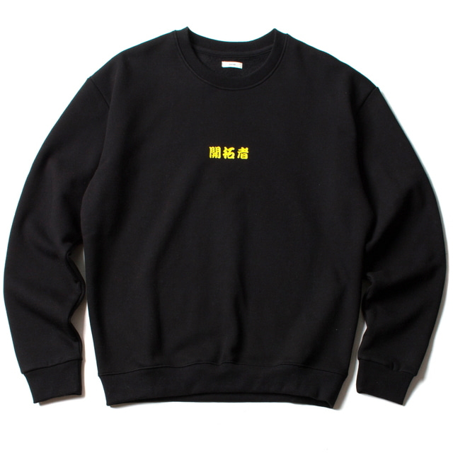 5TH ANNIVERSARY PIONEER SWEAT SHIRT_BLACK