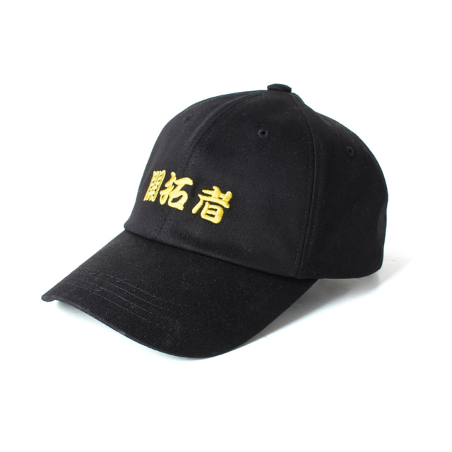 5TH ANNIVERSARY PIONEER CAP_BLACK